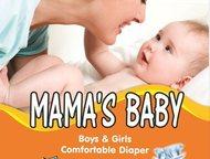 Альметьевск: подгузники, памперсы Подгузники «Mama's baby». Качественные подгузники для повседневной жизни ребенка. Звоните и заказывайте - пусть попкам Ваших малы