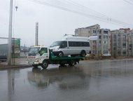 Альметьевск: частный эвакуатор в Альметьевске эвакуатор по городу от 800р, за городом 40р/км погруженного автомобиля