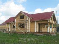 Альметьевск: Дома, бани из бревна и бруса Качественно и недорого строим деревянные дома, бани под крышу. Опытная бригада, работаем без посредников.
