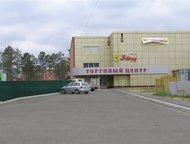 Продается торговый центр Нежилое помещение, торговый дом «5 звезд», площадь 1976, 3 кв. м. по адресу Иркутская обл. , г. Ангарск, 34 мкр-н, стр. 4, по, Ангарск - Коммерческая недвижимость