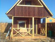 Услуги строительства Строительства домов, бань из бруса, можно каркас. Цены приемлемы. . . 3700 куб, Ангарск - Строительство домов, коттеджей