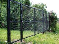 Ворота и заборы Изготовление материалов для забора:  -сетка-рабица оцинкованная, 50*50, толщина 1, 7-от 570р.   -столбы металлические (крашенные)-от 2, Арзамас - Строительные материалы