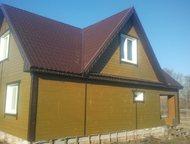 Арзамас: Продается дом с, ВАД, ул, 1-е Мая , д. 123 Строительство дома ведется с 15 июня 2010 года. Техническое описание: Материал стен сосна ( сруб срублен то