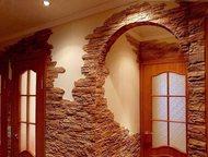 Декоративный камень  Камелот  Декоративный камень от производителя по низким ценам в городе Арзамасе. Скидки до 15%. Индивидуальный подбор цвета под, Арзамас - Дизайн интерьера, ландшафтный