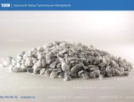 Астрахань: Мраморная крошка фракционированная Мраморная крошка фракционированная. Стандартно мраморная крошка фракционированная выпускается с шагом фракций 0, 5