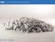 Минеральный противогололедный реагент -Минеральный противогололедный реагент МПР-1 от завода-производителя Uralzsm – это натуральный радиобезопасный и, Астрахань - Строительство и ремонт - разное