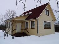 Астрахань: доступное жильё мы не продаём готовые дома , мы их строим . Каркасные дома , дачные домики по нашим или по вашим проектам . Примерно если вам нужен до