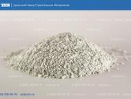 Доломитовая мука для раскисления почв Доломитовая мука производства УЗСМ для раскисления почв при рекультивации земель, улучшает как физико-химические, Астрахань - Строительные материалы