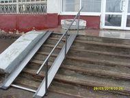 Легкие съемные пандусы «Алтай Лестница» реализует удобные съемные пандусы для установки реабилитационной конструкции прямо на ступеньки лестницы. Конс, Барнаул - Строительные материалы
