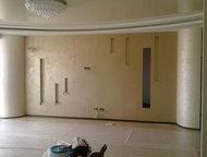 Екатеринбург: Декоративная отделка квартир, коттеджей Осуществляем все виды отделочных работ, профессиональное нанесение декоративной штукатурки, подготовка стен по