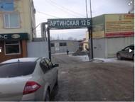 Екатеринбург: Аренда вагончика под склад от собственника Аренда вагончика под склад от собственника.   Цена за объект: 4 800 руб.   Цена за м2: 300 руб.   Площадь: