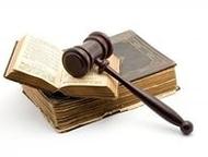Юридические консультации в Екатеринбурге - консультирование по вопросам гражданского, налогового, трудового, семейного, жилищного права, ;  - составле, Екатеринбург - Юридические услуги