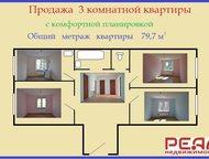 Продам 3 комнатную квартиру в Гатчинском районе,пгт, Сиверский в новом доме (2014 г, п) Продажа 3 комнатной квартиры в новом доме 2014 года постройки , Гатчина - Продажа квартир