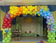 Гелиевые шары,фигуры,оформление мероприятий Вас приветствует праздничное агентство Пеппи! Рады предложить Вам оформление торжеств, небесные фонарики, Хабаровск - Организация праздников