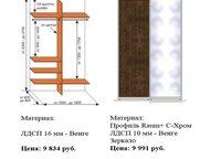 Хабаровск: Шкафы купе теперь у нас заказать просто и комфортно Мебельный завод Роспил и ког. Хабаровск. на рынке дальнего востока уже более 12 лет. Теперь мы о