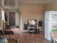 Хабаровск: Продам дом Продам дом, со всеми удобствами, 100 кв. м. , участок 15 сот, 4 комнаты, с/у/с. Чистый воздух, рядом остановка транспорта, магазин.