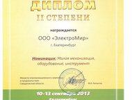 Хабаровск: Российские доильные аппараты, в ассортименте Завод доильного оборудования, доильные аппараты для коров, коз широкой модельной линейки под брендом Бур