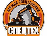 Хабаровск: Аренда компрессоров в Хабаровске от 800 рублей/час  Производительность 1, 4 м3/мин  Давление 25 атм  Мощность 20 кВт  Масса 1300 кг  Дизельный компрес