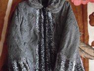 Куртка женская Продам женскую куртку в хорошем состоянии, б/у, размер 50, цвет серый, с отделкой из меха норки., Хабаровск - Женская одежда