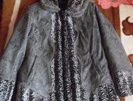 Хабаровск: Куртка женская Продам женскую куртку в хорошем состоянии, б/у, размер 50, цвет серый, с отделкой из меха норки.