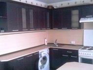 Ханты-Мансийск: Сдается комната в двухкомнатной квартире по адресу Свободы 61 Сдам комнату в двухкомнатной квартире с мебелью и бытовой техникой, в комнате имеется мя
