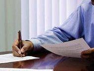 Руководитель административного отдела Обязанности: Работа по формированию и развитию отдела, ведение административно-управленч ескойдеятельности, реше, Ижевск - Вакансии