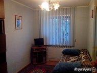 Сдам комнату на ул, Дзержинского Сдам комнату,   в 2кв-ре с 1хозяйкой,   изолированная,   хорошее состояние,   вся необходимая мебель,   холодильник, , Ижевск - Снять жилье