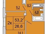 Ижевск: Продам двухкомнатную квартиру Спасибо что выбрали нашу квартиру! Двухкомнатная квартира на третьем этаже 17-этажного нового жилого комплекса.   -Прост