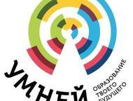 Ногинск: Дополнительное профессиональное образование в Электростали Курсы профессиональной переподготовки от 250 часов с получением диплома, курсы повышения кв