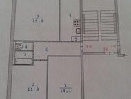 Каменск-Уральский: Продам 3-х комнатную квартиру в центре города Продам 3-х комнатную квартиру в центре города (59 м2).   Квартира не угловая, комнаты раздельные на две