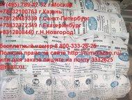 Астрахань: Флокулянт Besfloc Флокулянт Besfloc – продукция южнокорейской компании «Kolon Life Science, Inc», очень хорошо известная во всем мире, в том числе и н