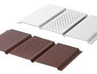 Софиты виниловые перорированные сплошные перфорация по середине 0, 9м2 в наличии на складе белые шоколад также пенопласт водосток металлочерепица утеп, Казань - Строительные материалы