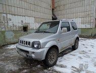 продам Suzuki jimny в отличном состоянии имеется новая летняя и зимняя резина, пробег 98000км., Казань - Купить авто с пробегом