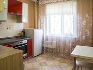 Красноярск: Сдам квартиру посуточно на 78 Добровольческой бригады, 11 Великолепная 1-комнатная квартира в тихом, спокойном районе Красноярска. Прекрасный вид из о