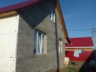 продам дом на берегу озера мясокомбината Красноярск Продам дом на берегу озера в р-не Мясокомбината, построен из пеноблока, 2 этажа, 160 кв. метров, о, Красноярск - Купить дом