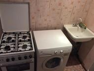 Красноярск: 3 комнатная квартира Настало время переехать в трехкомнатную квартиру! Дайте вашей семье лучшее.     Общая площадь квартиры 60, 5 кв. м. , жилая 43 кв
