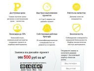 Альметьевск: Услуги создания сайтов, любой сложности В сроки! Создаем Сайты по привлекательной цене!     От 1 000 рублей!     -Блоги (с адаптивным дизайном)  -Мага