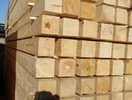 Пермь: Брус и обрезная доска в Перми Продажа бруса, обрезной доски по самым низким ценам в Перми!    Цена за 6 метровый пиломатериал всего 5800 рублей за куб