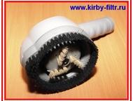 Уфа: Мешки кирби Мешки пылесборники Кирби, универсалное крепление (ко всем моделям и годам выпуска). Упаковка из 6 мешков -1500 рублей. А так же ремни и