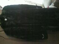 Норковая шуба, Продам норковую шубу, с капушоном, по бокам разрезы, подвески, и пуговка из серебра. ТОРГ., Ленинск-Кузнецкий - Женская одежда