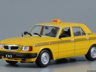 автомобиль на службе №9 Газ-3110 Волга такси цвет:жёлтый, масштаб:1:43, сделан из металла и пластика, модель в блистере, журнал с моделью, Липецк - Коллекционирование