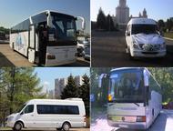 Заказ автобусов,микроавтобуса,Москва Вам срочно требуется прокат автобуса в Москве или Вы хотите заключить договор на долгосрочную аренду транспорта д, Москва - Авто на заказ