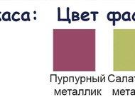 Барнаул: Детская кровать Караван 5-1 Идеальный вариант, если у Вас 2-е детей и мало места в квартире. В комплект входят: 2 кровати (одна из них выдвижная), выд