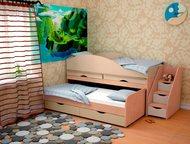 Астрахань: Кровать для детей Караван 5/1 Отличная детская кровать на 2 спальных места ( одна кровать выдвижная), выдвижной столик и горка с ящиками или лестница.