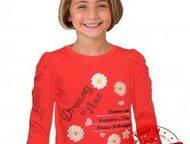 Москва: Интернет магазин детской одежды из Турции в России В интернет магазине Трям Вы всегда сможете купить одежду для мальчиков и девочек от года до 14 ле