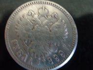 Москва: рубль Николая 2 серебро 1899 год рубль Николая 2 серебро по реактиву 1899 год на гурте надпись на фото. сохранность хорошая.