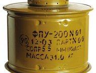 Ульяновск: Фильтры ФПУ – 200 Продаём с хранения фильтры – поглотители ФПУ – 200 ,   цена договорная.