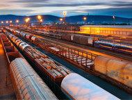 Железнодорожные грузоперевозки Компания осуществляет официальную деятельность по предоставлению подвижного состава для железнодорожных грузоперевозок., Самара - Разные услуги