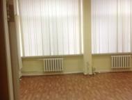 Екатеринбург: Аренда офиса 49 м2 от собственника, Аренда офиса 49 м2 от собственника.   Цена за объект: 31 850 руб.   Цена за м2: 650 руб.   Площадь: 49 м2  Район: