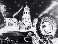 Москва: Снежное шоу в Москве Galitsyna Art Group подарит вам настоящую зиму. Художник, управляя кристаллами снега, подарит вам незабываемое шоу и изобразит вс